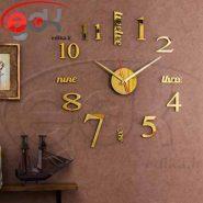 ساعت دیواری طرح نامبر (طلایی)