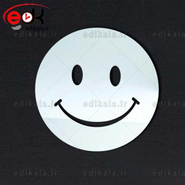 اینه دکوراتیو دیواری فانتزی طرح لبخند