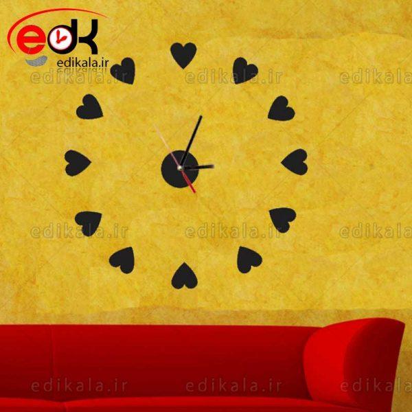ساعت دیواری فانتزی طرح عشق